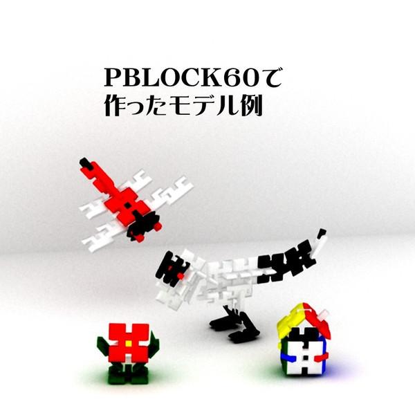 pblo_25_migi