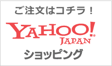 yahoo_on
